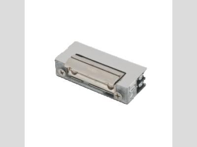 16 mm, szimm; kikapcsolható, normál zártest, műanyag ajtóhoz